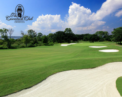 Golf Vacation Package - The Currituck Club